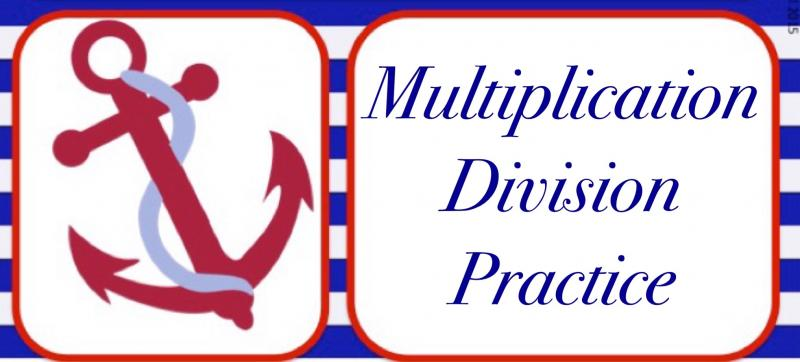Multiplication Division Practice